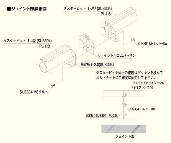 haisui_pit_04
